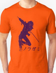 Noragami - Yato, God of Destruction  - also available at Japancast.net on American Apparel shirts! T-Shirt