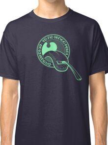 Yo No Tengo Pelos en la Lengua - Mint Classic T-Shirt