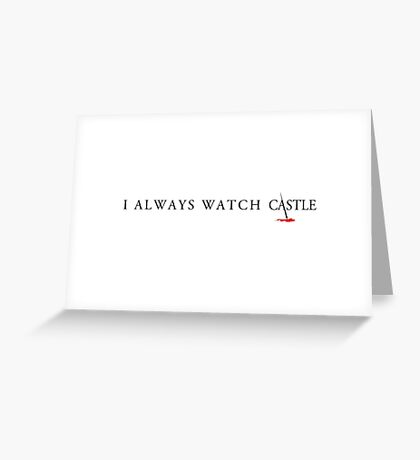 Always Castle Greeting Card