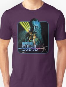 Krull (Japanese) T-Shirt
