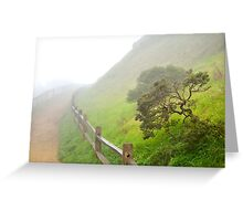 Corona Fog Greeting Card