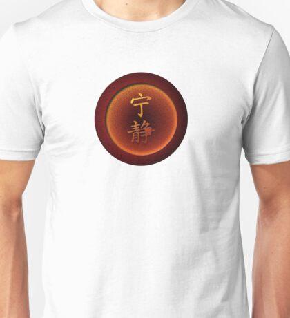 Iron Serenity Unisex T-Shirt