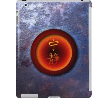 Iron Serenity iPad Case/Skin