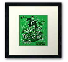 Matrix Cereal Framed Print