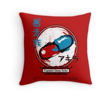 Capsule Gang Sake (Akira) Throw Pillow