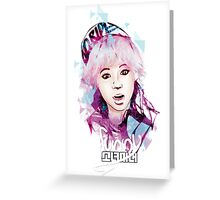 SNSD - Sunny Greeting Card