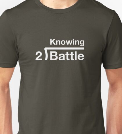 GI Joe: Knowing is half the battle (army green drab) Unisex T-Shirt