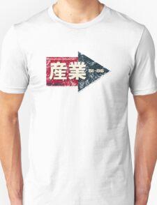 Matsumoko Industrial Unisex T-Shirt