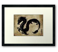 Japanese Dragon Framed Print