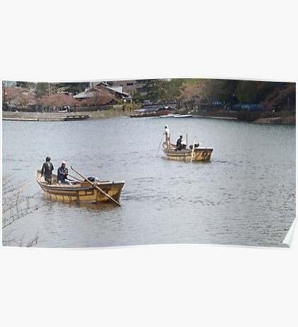 Row Boats in Kyoto Poster
