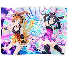 Love Live! School Idol Project - Cyber Cute! Poster