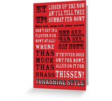 Yorkshire Sayings - Ey Up - Work Words - Yorkshire Style Greeting Card