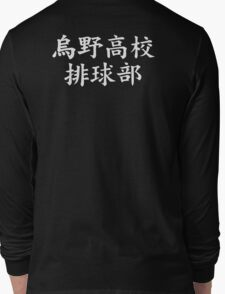karasuno volleyball club Long Sleeve T-Shirt