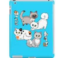 Neko to Asobo - Let's Play With Cats! Blue Flavor iPad Case/Skin