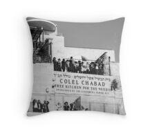 Wailing Wall Watchers  Throw Pillow