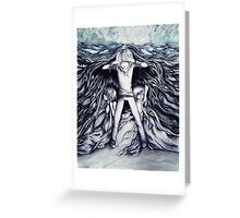 Unfairness of Identity Greeting Card