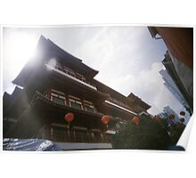 Buddha Tooth Relic Temple - Lomo Poster