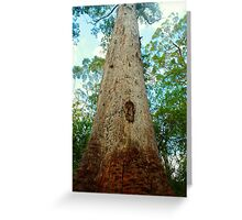 Land of Giants Greeting Card