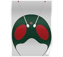 Kamen Rider Skyrider Poster
