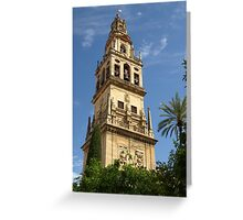 Minaret / Clocktower Greeting Card