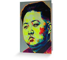Kim Jong Un 1.0 Greeting Card