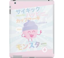 Psychic Happy Cupcake Monster! iPad Case/Skin