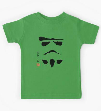 Star Wars Droid Minimalistic Painting Kids Tee