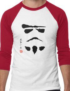 Star Wars Droid Minimalistic Painting Men's Baseball ¾ T-Shirt