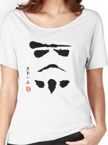 Star Wars Droid Minimalistic Painting Women's Relaxed Fit T-Shirt