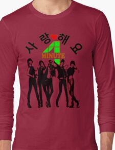 ㋡♥♫SaRangHaeYo(Love) Hot Fabulous K-Pop Girl Group-4Minute Clothing & Stickers♪♥㋡ Long Sleeve T-Shirt
