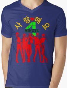 ㋡♥♫SaRangHaeYo(Love) Hot Fabulous K-Pop Girl Group-4Minute Clothing & Stickers♪♥㋡ Mens V-Neck T-Shirt