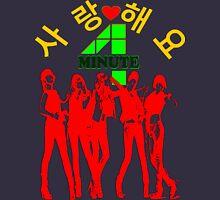 ㋡♥♫SaRangHaeYo(Love) Hot Fabulous K-Pop Girl Group-4Minute Clothing & Stickers♪♥㋡ Hoodie