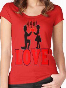 °•Ƹ̵̡Ӝ̵̨̄Ʒ♥Will You Accept My Heart-Romantic Proposal Clothing & Stickers♥Ƹ̵̡Ӝ̵̨̄Ʒ• Women's Fitted Scoop T-Shirt