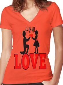 °•Ƹ̵̡Ӝ̵̨̄Ʒ♥Will You Accept My Heart-Romantic Proposal Clothing & Stickers♥Ƹ̵̡Ӝ̵̨̄Ʒ• Women's Fitted V-Neck T-Shirt