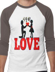 °•Ƹ̵̡Ӝ̵̨̄Ʒ♥Will You Accept My Heart-Romantic Proposal Clothing & Stickers♥Ƹ̵̡Ӝ̵̨̄Ʒ• Men's Baseball ¾ T-Shirt