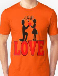 °•Ƹ̵̡Ӝ̵̨̄Ʒ♥Will You Accept My Heart-Romantic Proposal Clothing & Stickers♥Ƹ̵̡Ӝ̵̨̄Ʒ• Unisex T-Shirt