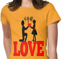 °•Ƹ̵̡Ӝ̵̨̄Ʒ♥Will You Accept My Heart-Romantic Proposal Clothing & Stickers♥Ƹ̵̡Ӝ̵̨̄Ʒ• Womens Fitted T-Shirt