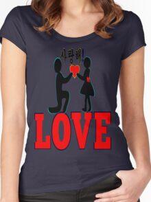 °•Ƹ̵̡Ӝ̵̨̄Ʒ♥Will You Accept My Heart-Romantic Proposal Clothing & Stickers♥Ƹ̵̡Ӝ̵̨̄Ʒ•° Women's Fitted Scoop T-Shirt