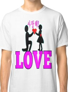 °•Ƹ̵̡Ӝ̵̨̄Ʒ♥Will You Accept My Heart-Romantic Proposal Clothing & Stickers♥Ƹ̵̡Ӝ̵̨̄Ʒ•° Classic T-Shirt