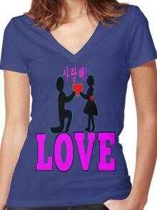 °•Ƹ̵̡Ӝ̵̨̄Ʒ♥Will You Accept My Heart-Romantic Proposal Clothing & Stickers♥Ƹ̵̡Ӝ̵̨̄Ʒ•° Women's Fitted V-Neck T-Shirt