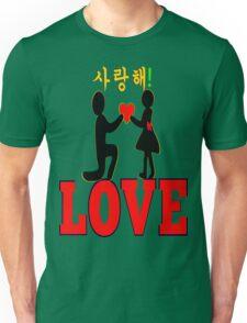 °•Ƹ̵̡Ӝ̵̨̄Ʒ♥Will You Accept My Heart-Romantic Proposal Clothing & Stickers♥Ƹ̵̡Ӝ̵̨̄Ʒ•° Unisex T-Shirt