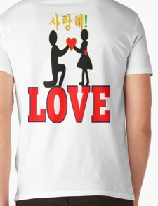°•Ƹ̵̡Ӝ̵̨̄Ʒ♥Will You Accept My Heart-Romantic Proposal Clothing & Stickers♥Ƹ̵̡Ӝ̵̨̄Ʒ•° Mens V-Neck T-Shirt