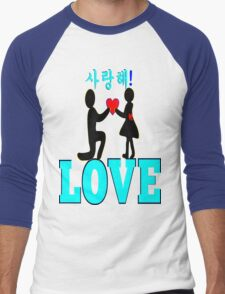 °•Ƹ̵̡Ӝ̵̨̄Ʒ♥Will You Accept My Heart-Romantic Proposal Clothing & Stickers♥Ƹ̵̡Ӝ̵̨̄Ʒ•° Men's Baseball ¾ T-Shirt