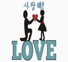 °•Ƹ̵̡Ӝ̵̨̄Ʒ♥Will You Accept My Heart-Romantic Proposal Clothing & Stickers♥Ƹ̵̡Ӝ̵̨̄Ʒ•° Kids Clothes