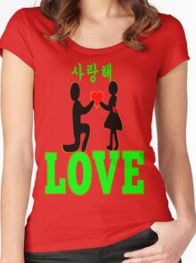 °•Ƹ̵̡Ӝ̵̨̄Ʒ♥Will You Accept My Heart-Romantic Proposal Clothing & Stickers♥Ƹ̵̡Ӝ̵̨̄Ʒ•° Women's Fitted Scoop T-Shirt
