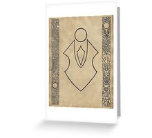 The Shield of Uyad Greeting Card
