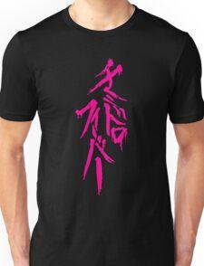Dangan Ronpa: Genocider Syo Bloodstain Fever (plain) Unisex T-Shirt