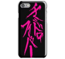 Dangan Ronpa: Genocider Syo Bloodstain Fever (plain) iPhone Case/Skin