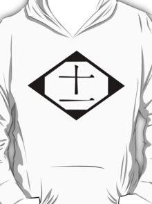 Bleach Division 11 T-Shirt