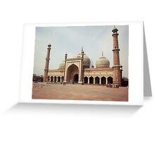 Jama Masjid Greeting Card